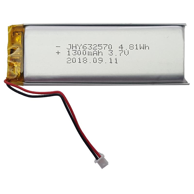 T-audio LX130B